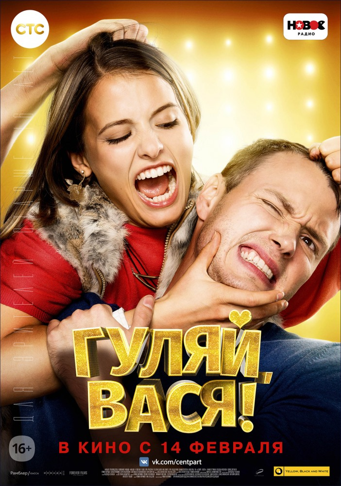 Московские любители полный фильм скачать с торрента фото 62-545