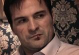 Сцена из фильма Вероника. Потерянное счастье (2012) Вероника. Потерянное счастье сцена 8