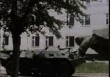 Сцена из фильма Монстры (1993) Монстры сцена 5