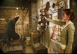 Сцена из фильма Шрам 3D / Scar (2008) Шрам 3D