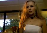 Сцена изо фильма Вероничка красная планета / Veronica Mars (2004)