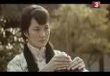 Сцена из фильма Приключения молодого господина / Shao ye de mo nan (1987) Приключения молодого господина сцена 7