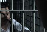 Кадр с фильма Джонни Д. торрент 02844 ухажер 0