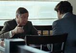Сцена из фильма Какраки (2009) Какраки сцена 5