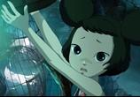 Сцена изо фильма Девочка-Лисичка / Yobi, the Five Tailed Fox (Yeu woo bi) (2007) Девочка-Лисичка