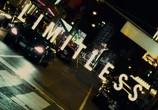 Кадр с фильма Области тьмы торрент 003191 эпизод 0