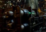 Кадр изо фильма Тихоокеанский водораздел торрент 037377 работник 0