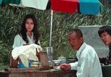 Кадр с фильма Большой босс торрент 0166 работник 0