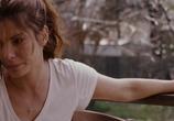 Кадр изо фильма Предчувствие