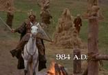 Кадр изо фильма Сердце Дракона торрент 06753 ухажер 0