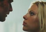 Кадр с фильма Остров