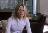 Кадр изо фильма Кейт да Лео торрент 032883 люди 0