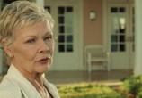 Кадр изо фильма 007: Казино Рояль торрент 012019 эпизод 0