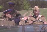 Скриншот фильма Застава Жилина (2009) Застава Жилина сцена 3