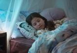 Сцена из фильма Сламбер: Лабиринты сна / Slumber (2018)
