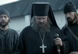 Кадр изо фильма Монах да враг торрент 028427 люди 0