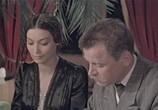 Кадр с фильма Шестой торрент 00009 работник 00