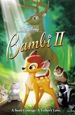 Бэмби 0 / Bambi II (2006)