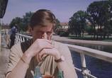 Сцена с фильма Гений (1991) Гений случай 0