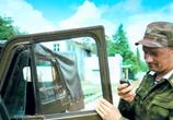 Кадр изо фильма Август. Восьмого