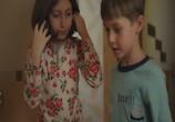 Кадр с фильма Новогодний сводный торрент 006534 мужчина 0