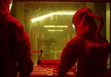 Сцена изо фильма Сигнал / The Signal (2014) Сигнал педжент 0
