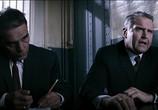 Кадр с фильма Молчи во тряпочку торрент 04384 люди 0