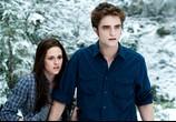 Сцена с фильма Сумерки. Сага. Затмение / The Twilight Saga: Eclipse (2010)