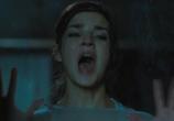 Сцена с фильма Бункер / La cara oculta (2011)