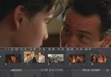 Кадр изо фильма Славные ребятушки торрент 00758 люди 0