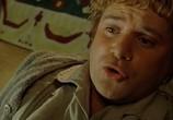 Сцена с фильма Властелин колец: Трилогия / The Lord of the Rings: Trilogy (2001) Властелин колец: Трилогия театр 0