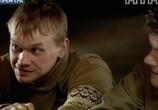 Сцена из фильма Золотой капкан (2000) Золотой капкан сцена 4