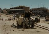 Кадр с фильма Повелитель бури