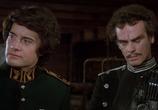 Сцена изо фильма Дюна / Dune (1984)