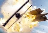 Сцена с фильма Эскадрилья «Лафайет» / Flyboys (2006) Эскадрилья Лафайет
