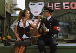 Кадр с фильма Гитлер капут