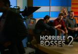Кадр с фильма Несносные боссы 0