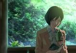 Сцена изо фильма Сад изящных слов / Kotonoha no Niwa (2013) Сад слов объяснение 0