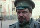 Кадр с фильма Батальонъ торрент 096093 план 0