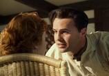 Кадр изо фильма Титаник торрент 07216 сцена 0