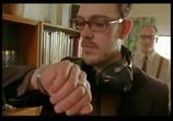 «Музыка Для Одной Квартиры И Шести Барабанщиков» — 2001