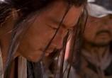 Кадр с фильма Воин торрент 010284 эпизод 0