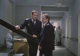 Сцена с фильма Экипаж (1979) Экипаж зрелище 0