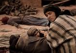 Кадр с фильма Лекарь: Ученик Авиценны торрент 060290 план 0