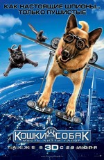 Кошки против собак: Месть Китти Галор / Cats & Dogs: The Revenge of Kitty Galore (2010)