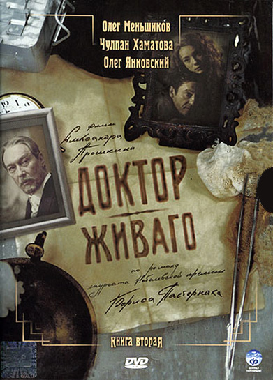 Doctor zhivago with english subtitles online.