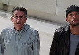 Кадр с фильма Я, автомат торрент 005437 люди 0