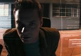 Кадр изо фильма Подарок