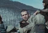 Кадр с фильма Путь к родным пенатам торрент 03376 люди 0