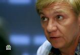 Кадр изо фильма Паутина